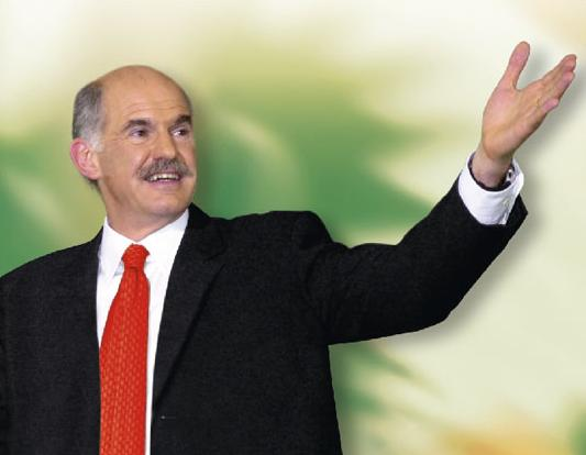 papandreou[1]
