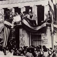 Με ανείπωτο φαρισαϊσμό όλα τα ΜΜΕ εχθές αναφέρθηκαν με την ευκαιρία τού εορτασμού τής 17ης Νοεμβρίου, την επέτειο τού Πολυτεχνείου, στόν εορτασμό τής μεταπολίτευσης. Είναι όμως σταθμός η μεταπολίτευση τού 1974; Ποια μεταπολίτευση; Των 2.000.000 ανέργων, των 3.000.000 Ελλήνων οι οποίοι βιώνουν την άκρατη φτώχεια;