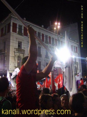 Από την προεκλογική συγκέντρωση του ΣΥΡΙΖΑ στην Ομόνοια
