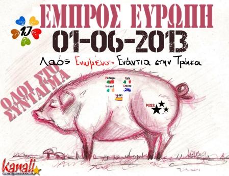 PIGGS-1