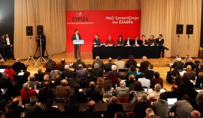 ke-syriza