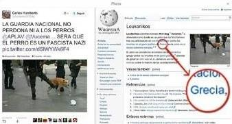 """Φασίστες αστυνομικοί"""" τής Μπολιβαριανής Επανάστασης κλωτσάνε τον δικό μας …Λουκάνικο!!!  Ντροπή τους!!!"""