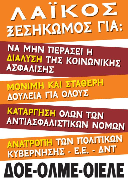 apergia250116