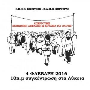 sepe_apegia_4-2-16-300x300